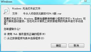 QQ20120604095603-300x172.png